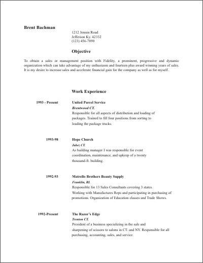 نماذج السيرة الذاتية باللغة الانجليزية المجموعة التاسعة