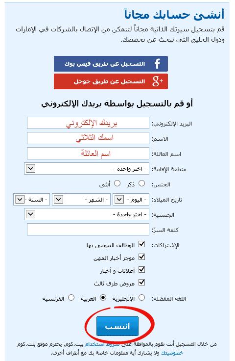 bayt-registration